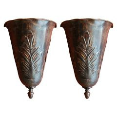 French Art Nouveau Brown Iron Tole Paint Wall Jardinieres or Big Scale Sconces