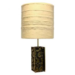 Stunning Brutalist Metal Sculptured Table Lamp with Raw Woolen Structured Shade