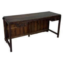 VICTORIAN COBBLERS BENCH