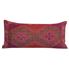 Antique Swat Valley Wedding Pillow 001 *ON HOLD*
