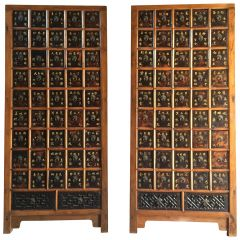 Chinese Apothecary Chests Medicine Cabinets Elm Haberdashery Qing Dynasty, 1871