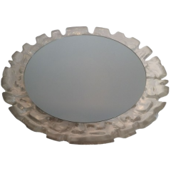 UNUSUAL ILLUMINATING MOLDED PLASTIC MIRROR. CIRCA