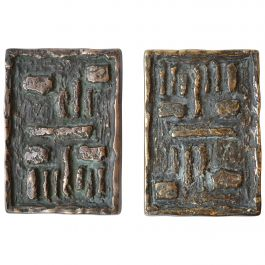 Pair of Brutalist Push and Pull Bronze Door Handles
