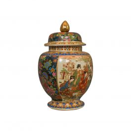 Vintage Spice Jar, Chinese, Decorative, Baluster, Vase, with Lid, 20th Century