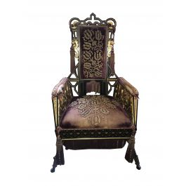 19th Century Chinoiserie Chair
