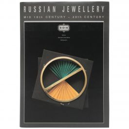 Russian Jewellery, Mid-19th Century-20th Century