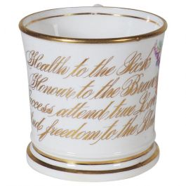 Early 19th Century English Abolitionist Anti-Slavery Mug