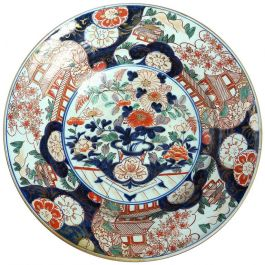 Large Japanese Imari Charger Plate