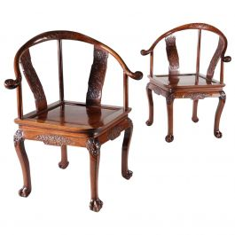 Important Pair of Chinese Qing Dynasty Huang Huali Armchairs