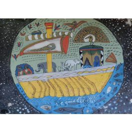 UnknownNaive Reverse Painting on Glass Noahs Ark early 20th century North Africanc1950s